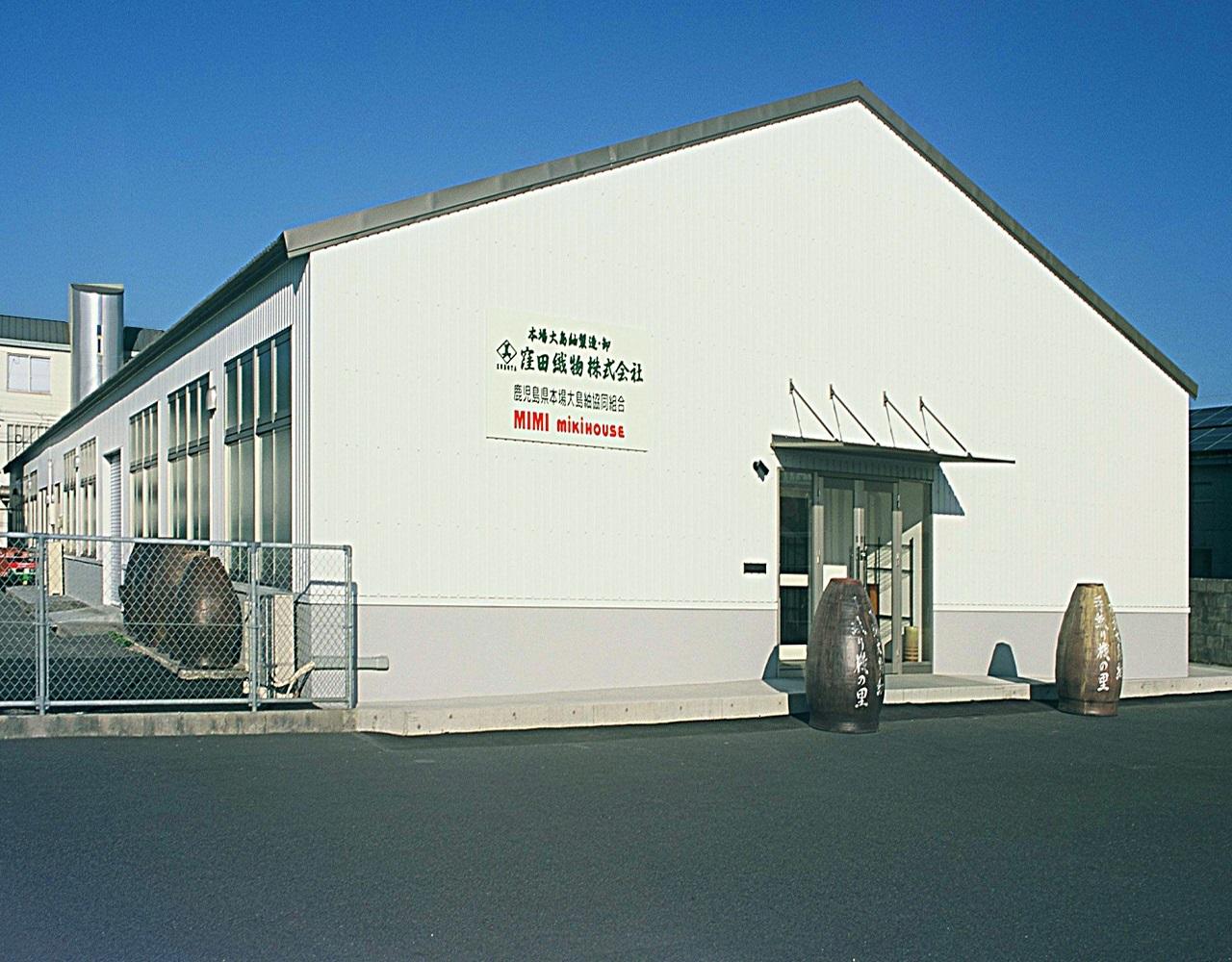 窪田織物株式会社 第二工場